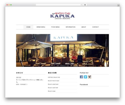 Slauson WordPress theme - wagyu-cafe.com
