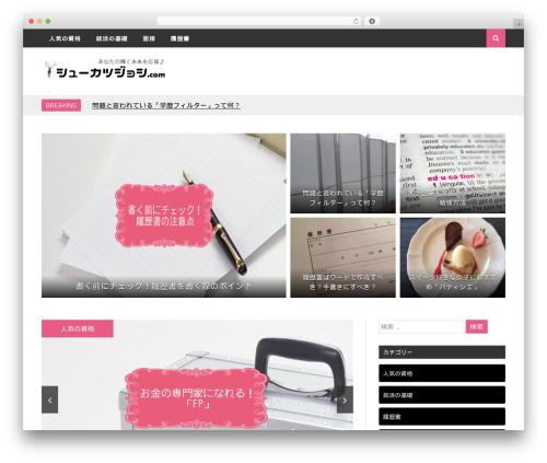 WordPress website template Aqueduct - shukatsu-jyoshi.com