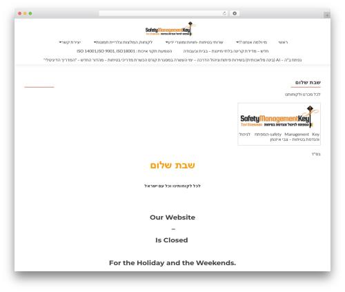 Free WordPress WP SEO HTML Sitemap plugin - safetymanagementkey.com