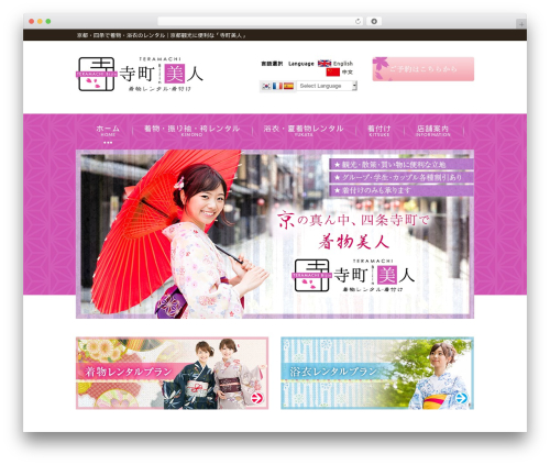 mrp08 WordPress theme - teramachi-bijin.com