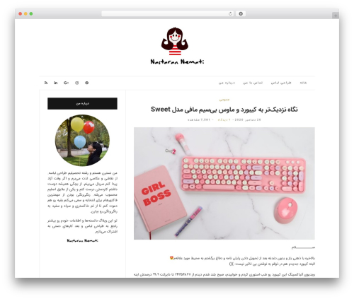Olsen Light best WordPress theme - nastarannemati.com