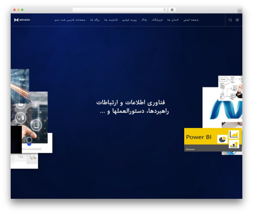 WordPress theme Movedo - hamid-ansari.com