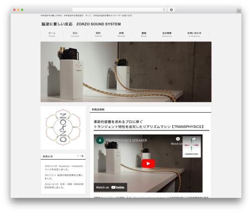responsive_054 WordPress theme design - zorzo.com