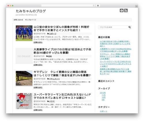 Simplicity2 WordPress theme - tamicyan.com