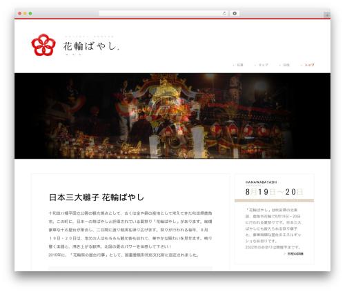 Twenty Sixteen best free WordPress theme - hanawabayashi.com