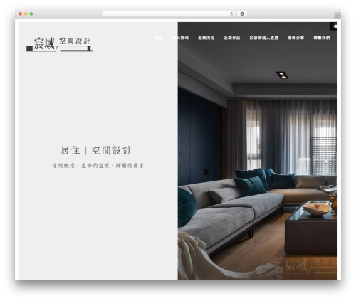 Vigor WordPress theme - chenyu-interior.com