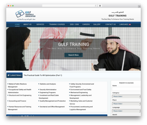 WordPress template Edubase - gulf-training.com