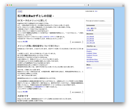 WordPress theme Aquila - maas-ifrs.com