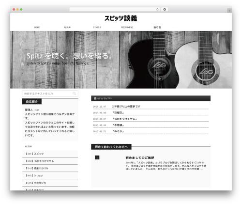 WordPress website template micata2 - spitzzz.com