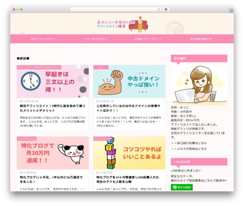Emanon Pro WordPress theme - affiliate-jyoshi.com