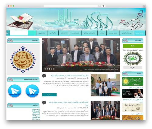 Magazine theme WordPress - mqazarshahr.com