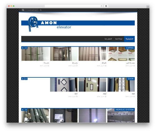 Theme WordPress Jarida (Share on Theme123.Net) - amonelevator.com