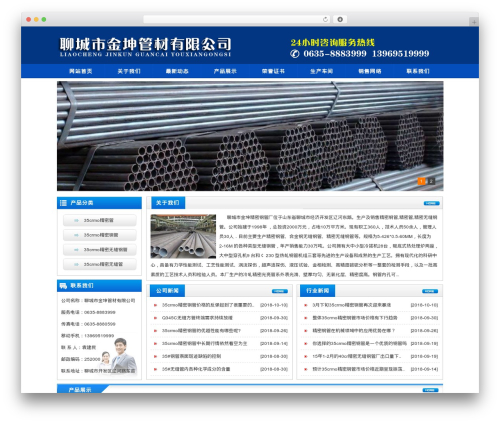 ztnew WordPress page template - 35crmojingmiguan.com