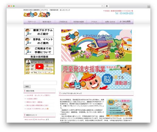 cloudtpl_030 WordPress theme design - kp-oota-kids.com