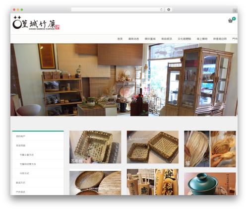 Bamboo top WordPress theme - grand-curtain.com