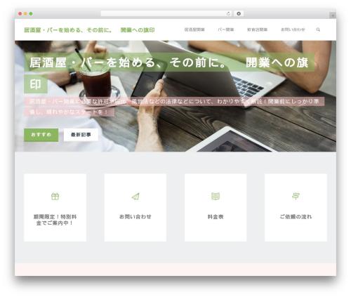 Kahuna WordPress template free download - fahne-fuei.com