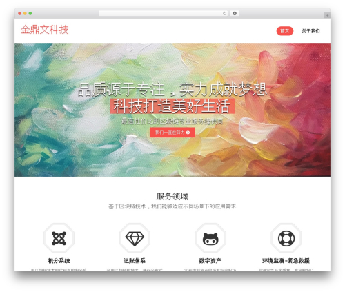 Free WordPress Webriti Companion plugin - jindingwen.com