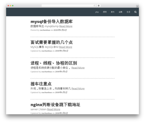 The Clean Blog free WordPress theme - xuchunhua.com