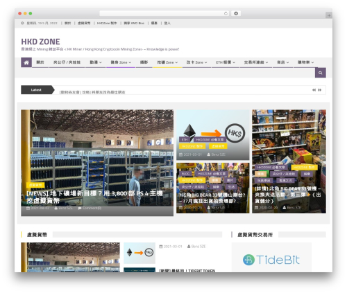 Free WordPress DW Question & Answer plugin - hkdzone.com