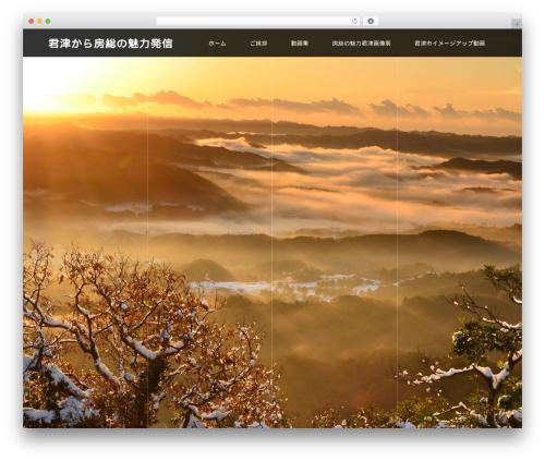 Theme WordPress VOGUE - bosophoto.com