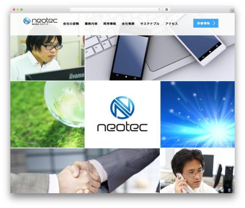 AGENT WordPress theme - neotec-n.com
