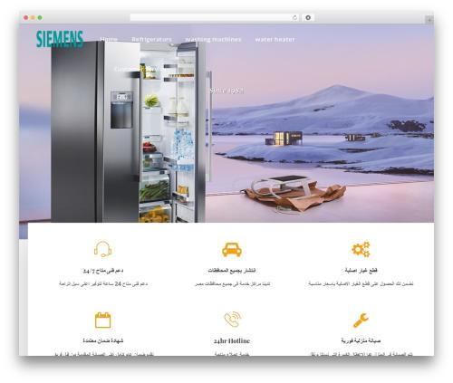 DPR Bruno top WordPress theme - siemens-egypt-service.com