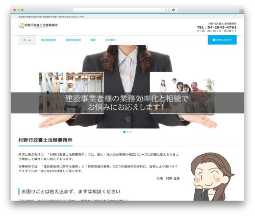 LIQUID CORPORATE premium WordPress theme - murano-saitama.com