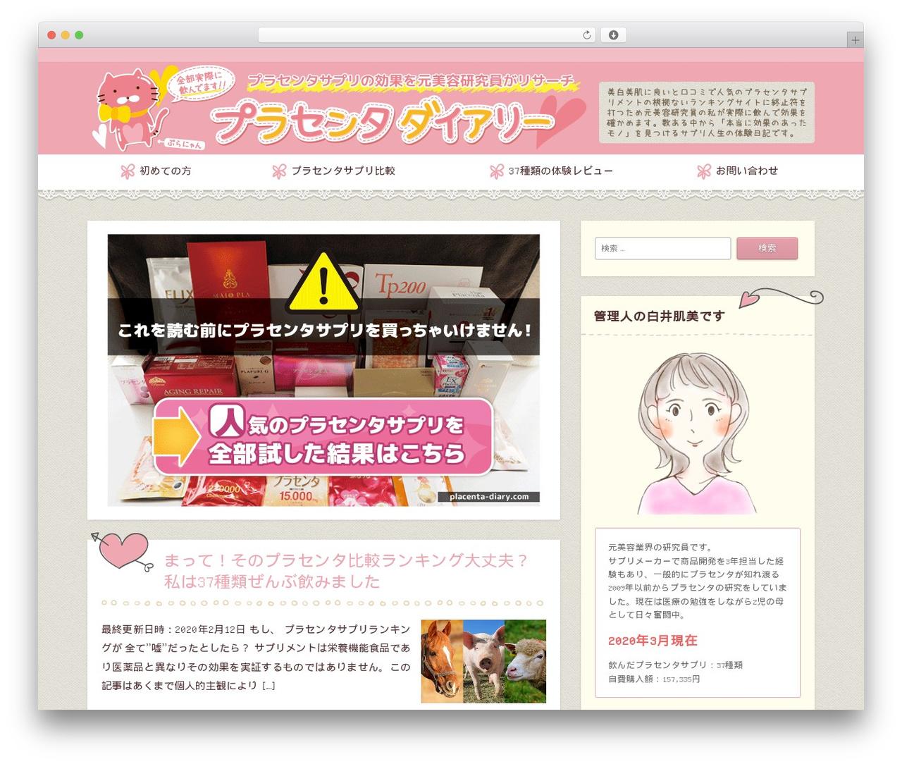 Refine Selection: Cute WordPress theme - placenta-diary.com