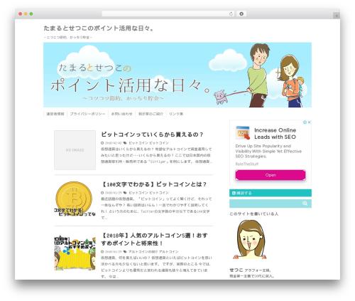 Free WordPress WP External Links (nofollow new tab seo) plugin - tamarutosetsuko.com
