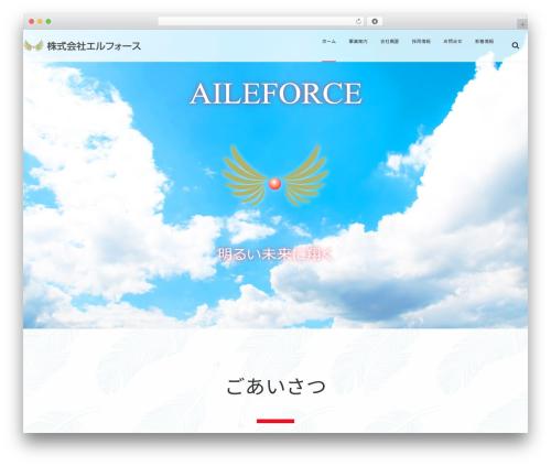 mutation WordPress theme - aileforce.com