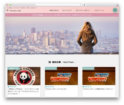 seal WP template - yoshi4456.com
