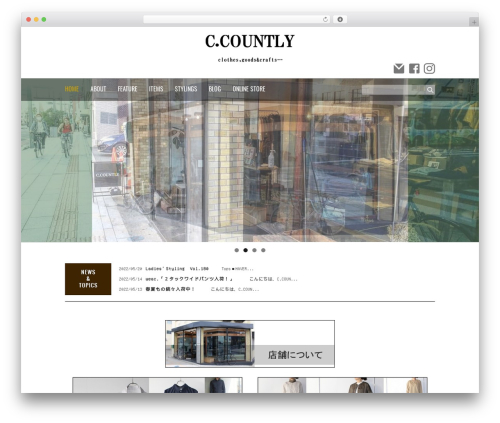 WordPress theme JetB_press_11 - c-countly.com