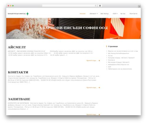 Amaryllo theme WordPress - xn--80akljd3ak.com