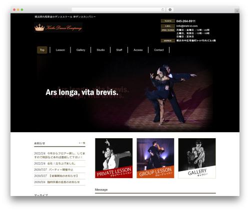 WordPress theme responsive_028 - kishi-d.com