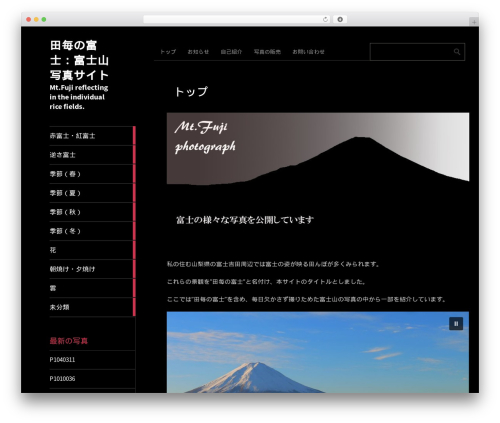 Metro CreativeX WordPress theme free download - tagoto-no-fuji.com