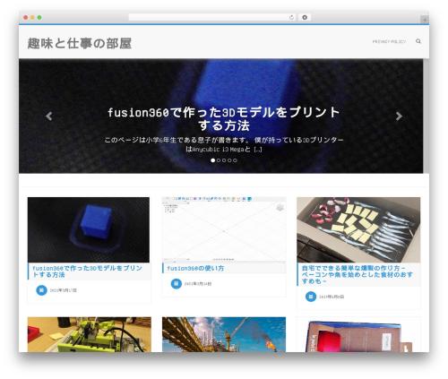 Theme WordPress Morfeu - ones-outdoor.com