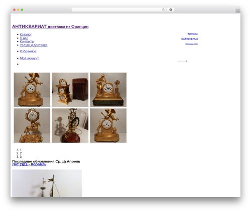 ShopAndBuy WordPress theme - antik-dostavka.com