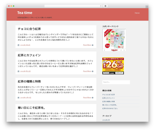 Alpha Lite WordPress page template - time-of-sweets.net