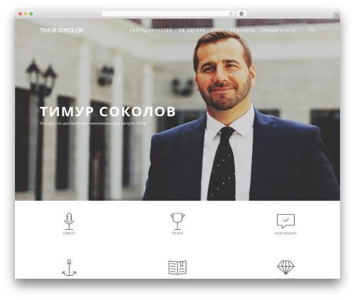 Salient premium WordPress theme - timursokolov.ru