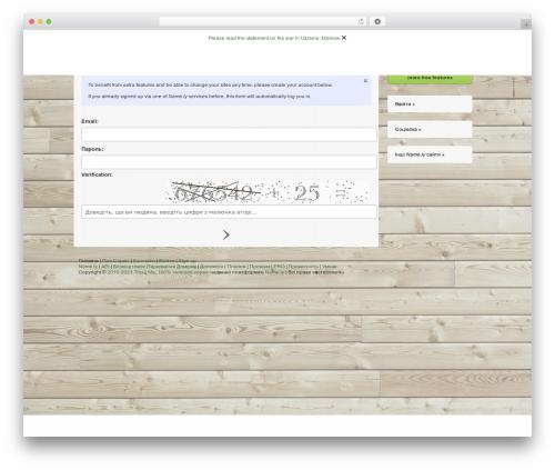 Template WordPress Brief.ly/RootPro (mu version) - this2.me