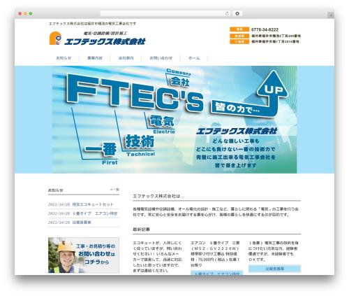 Theme WordPress responsive_028 - ftecs.biz