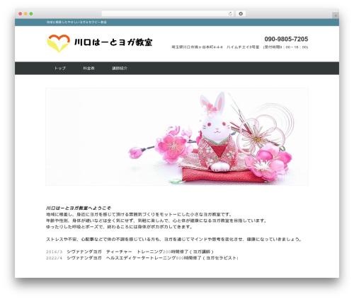 Black Studio WordPress theme - kawaguchi-yoga.com