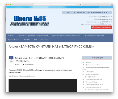 Health-Center-Lite premium WordPress theme - sam85.ru