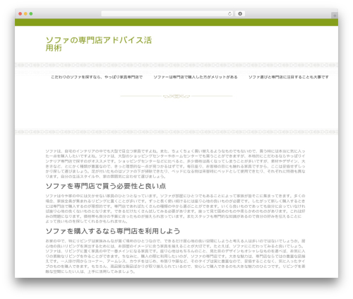 Onsen free website theme - anyonedomain.com