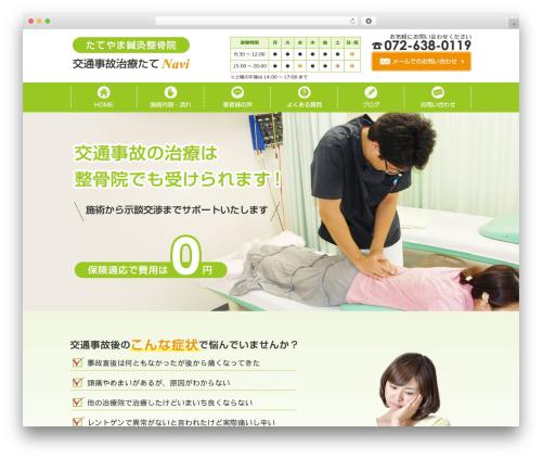 WordPress theme responsive_215 - tatenavi.com