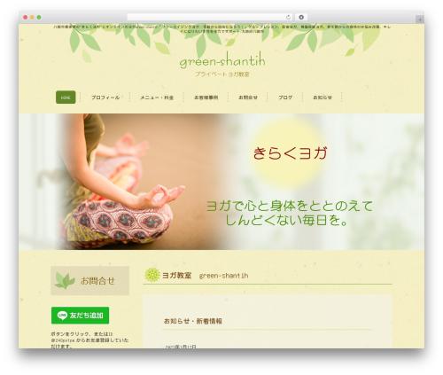 Best WordPress template responsive_029 - green-shantih.com