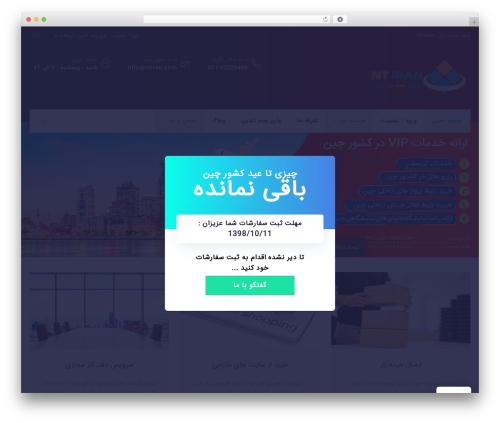 Expeditor best WordPress template - ntiran.com