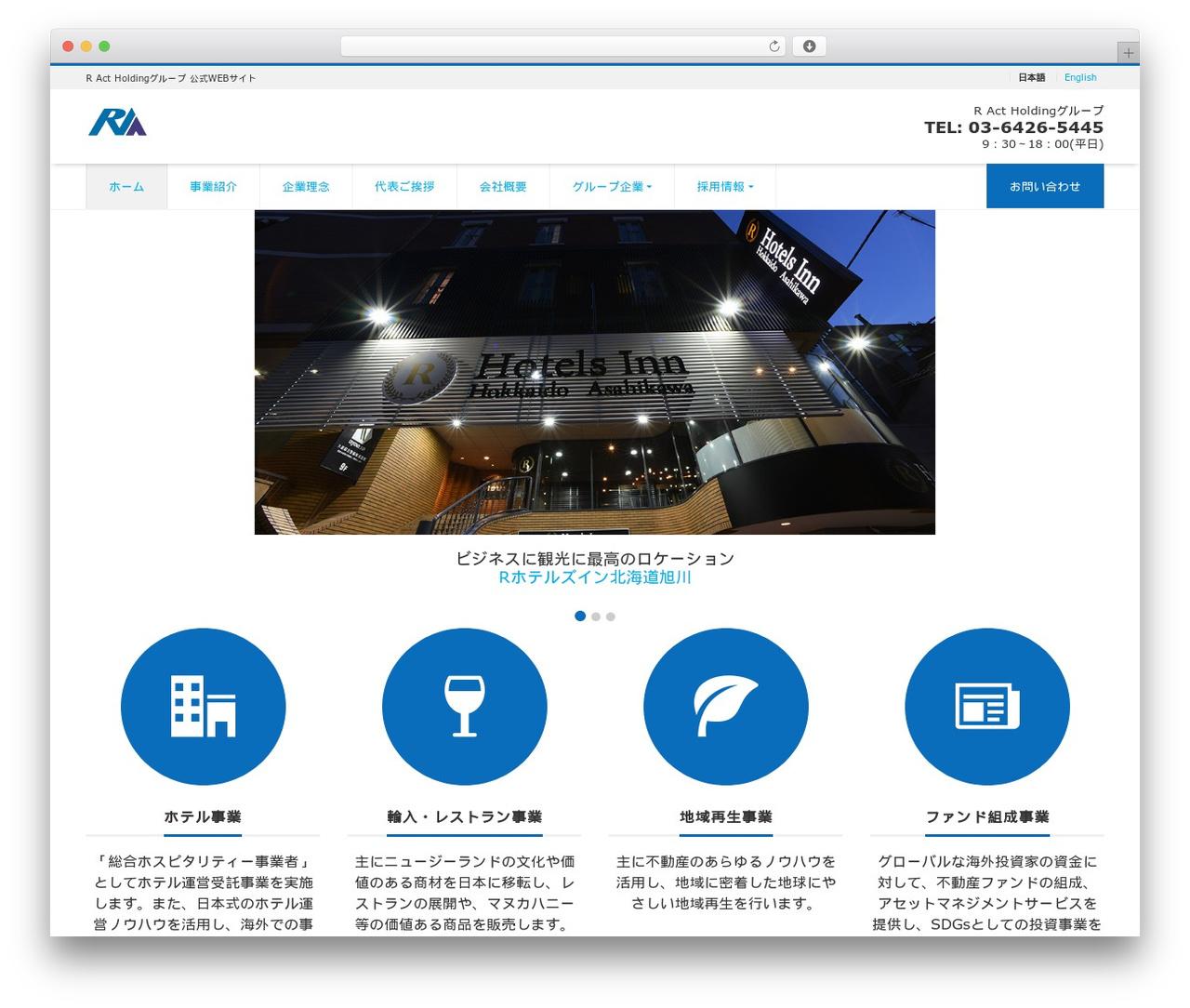 LIQUID CORPORATE WordPress page template - ractgp.com