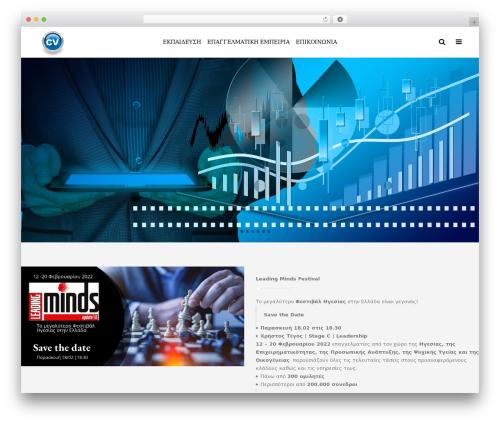 Eden top WordPress theme - xristostegos.com
