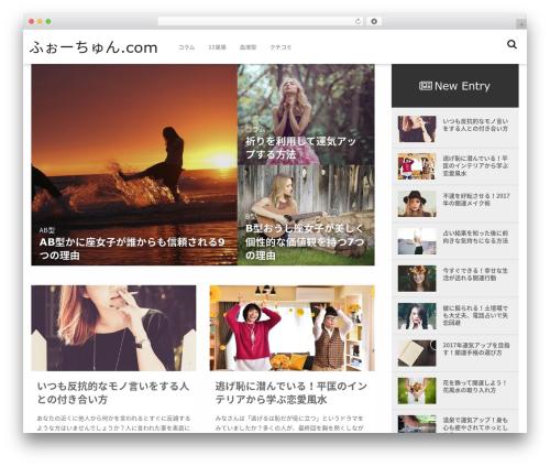 Tokimeki best WordPress theme - xn--s8j5byc4c8c77a.com